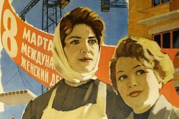 Σοβιετική Ένωση Ημέρα Γυναίκας αστικός μύθος