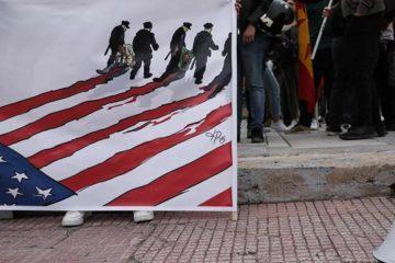 αμερικανική πρεσβεία κουφοντίνας παρεμβάσεις