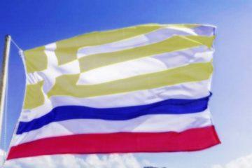κολομβία, ελληνική σημαία