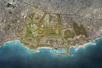 επιτροπή υπεράσπισης ελληνικού δημόσιο συμφέρον επένδυση μητροπολιτικό πάρκο