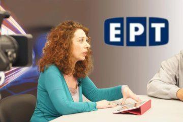 Νικολάρα λογοκρισία ερτ δημοσιογράφος ρεπορτάζ