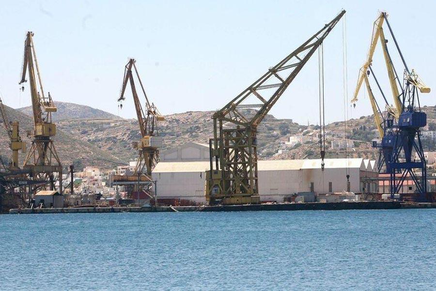 σύρου ναυπηγεία αγωγές περιβάλλον μόλυνση