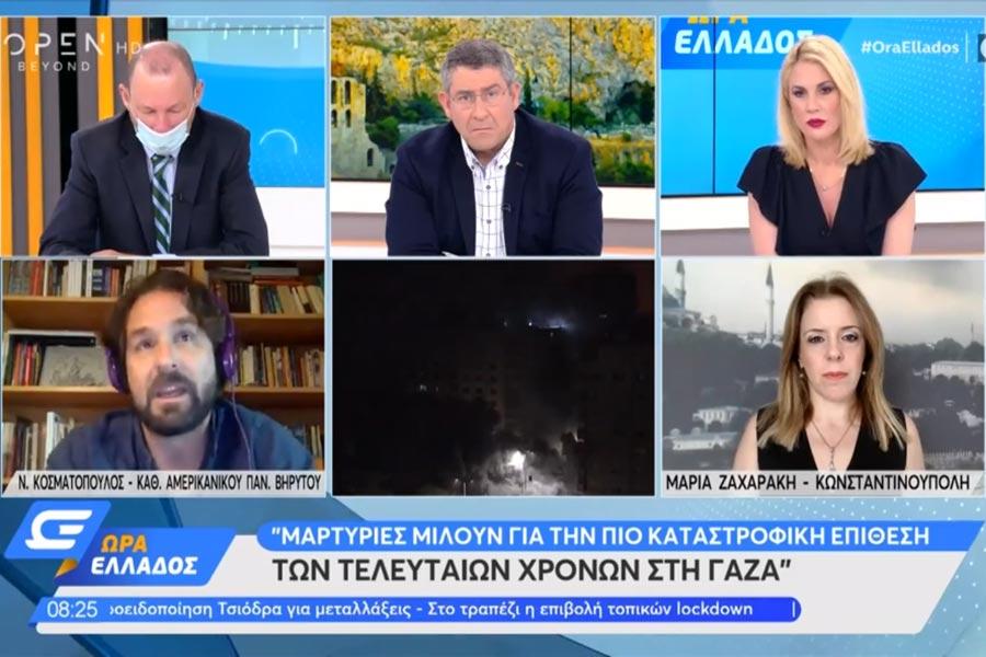 κοσματόπουλος νικόλας Open γάζα λογοκρισία