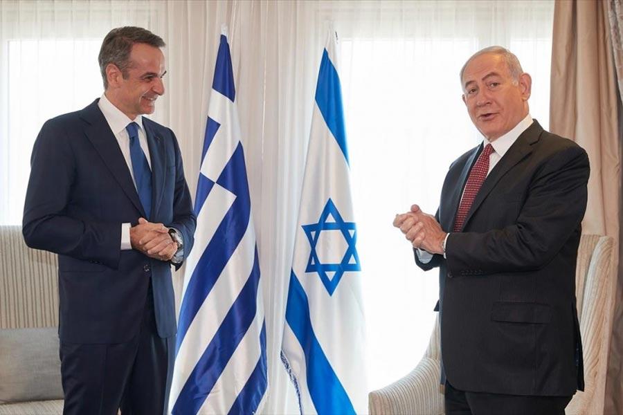 ρεαλισμός εξωτερική πολιτική Ελλάδα Ισραήλ Νετανιάχου Τουρκία Ερντογάν