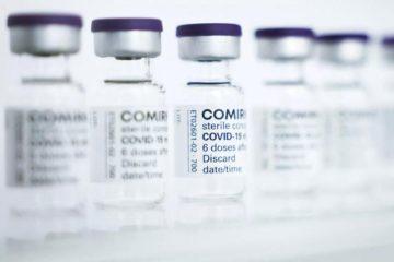 πατέντας εμβόλια κορονοϊός Μπάιντεν