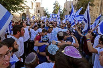ακροδεξιά Ισραήλ Θάνατος στους Άραβες