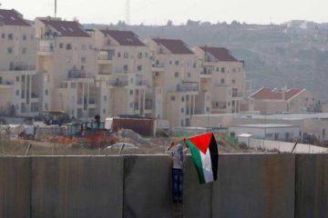 πρώην πρέσβεις ισραήλ νότιος αφρική απαρτχάιντ παλαιστίνη