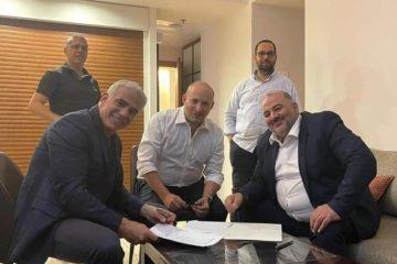 Μπένετ Λαπίντ Αμπάς Ισραήλ συνασπισμός κυβέρνηση