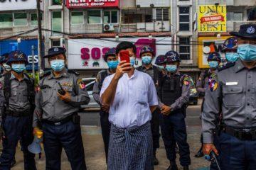 Μιανμάρ τεχνολογία παρακολουθήσεις Ευρωπαϊκή Ένωση