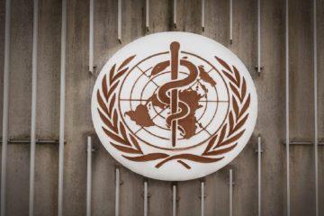 Δέλτα μετάλλαξη κορονοϊός Παγκόσμιος Οργανισμός Υγείας εταιρείες